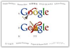 Google logo Xmas special