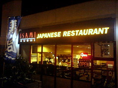 isami sushi - exterior
