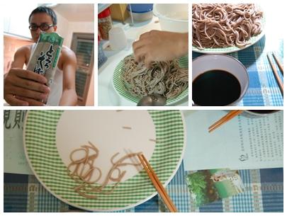 男塾蕎麥麵