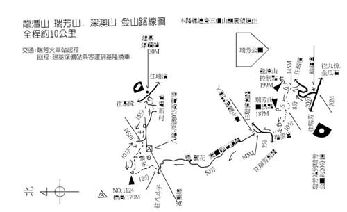 龍�山、瑞芳山、深澳山登山路線圖