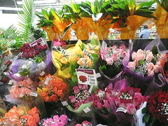 Produce-section flowers