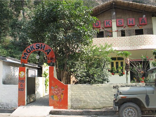 Façana del restaurant Moshka