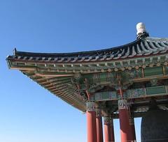 korean bell 9 for web