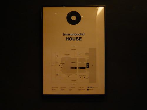 marunouchi house 1