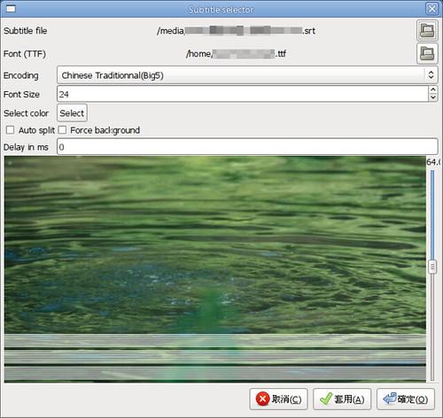 Screenshot-Subtitle selector.png