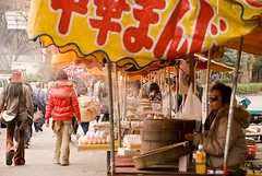 Harajuku Street Vendors