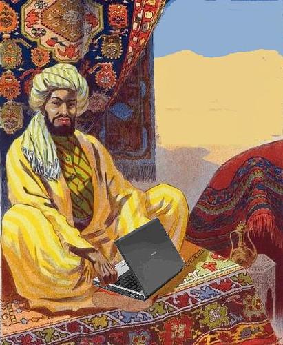 Captured: Osama's Computer