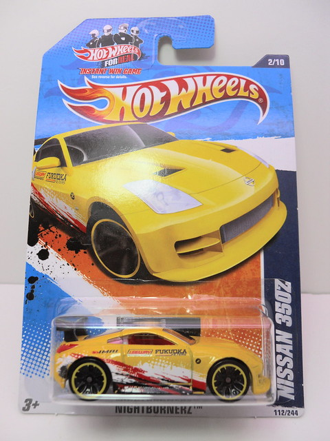 hot wheels nissan 350Z yellow (1)