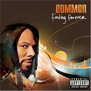 Common #42