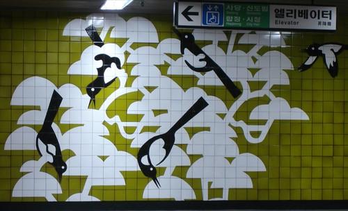 Seocho Subway Station