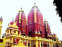 Colorful Mandir