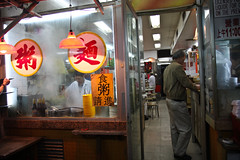 Hong Kong Restaurant