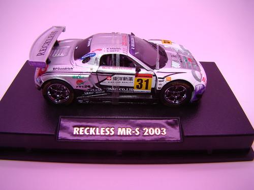 64 Tamiya Super GT