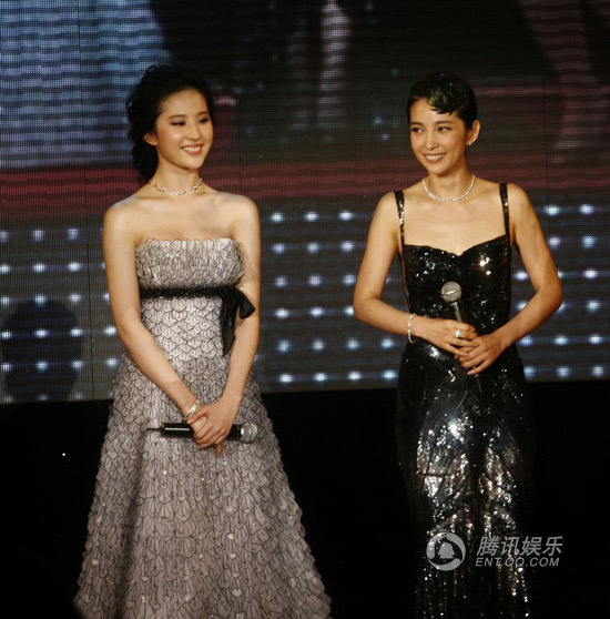 Bingbing and Yifei on stage