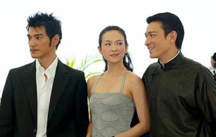 zhang ziyi upskirt photos