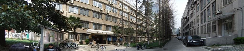 International School of Tongji University