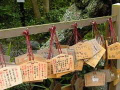 Ema at Kaiki-Byo, Engaku-ji