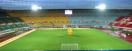 Ernst-Happel-Stadion4