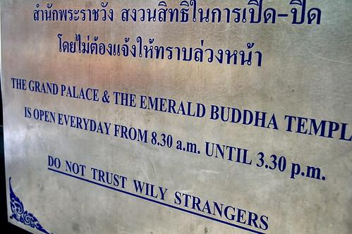 wily strangers