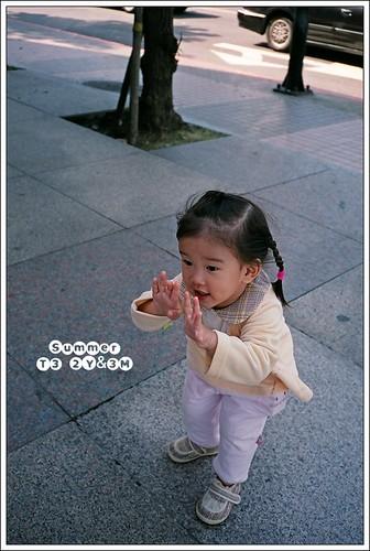 2007_12_T3_28_23