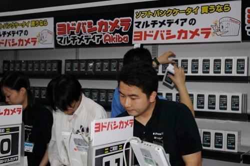 iPhone 3G ヨドバシAkiba