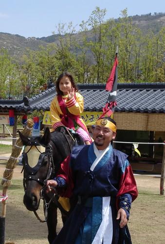Kaya Festival IV