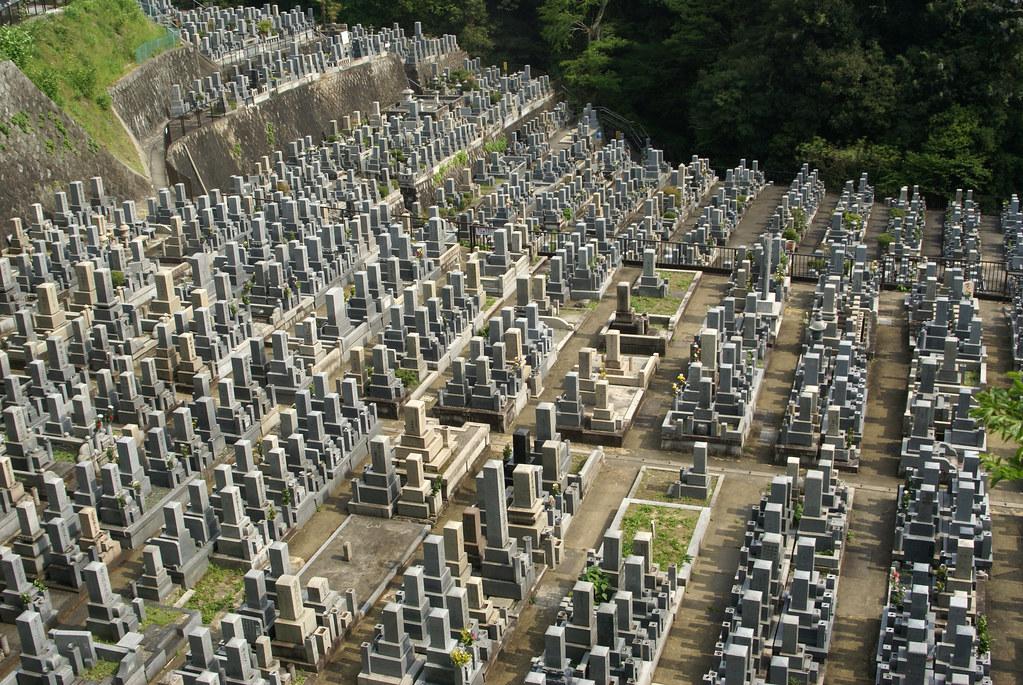 japan kyoto toribeyama graveyard