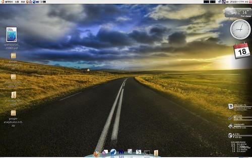 Screenshot0218.png