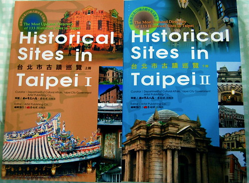Historical Sites in Taipei