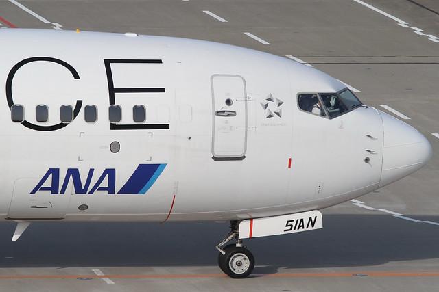 ANA B737-800(JA51AN)