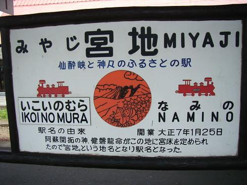 RIMG0262.JPG