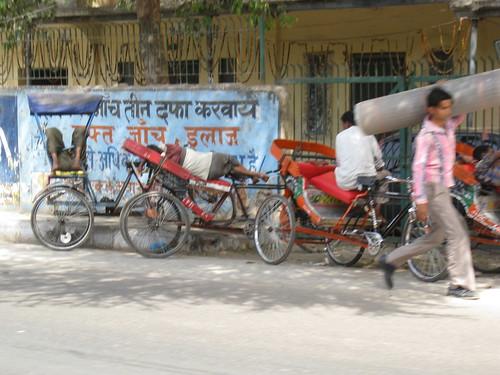 afternoon rickshaws