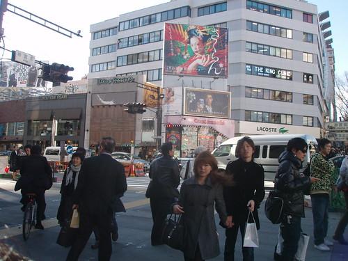 Condomania store in Harajuku