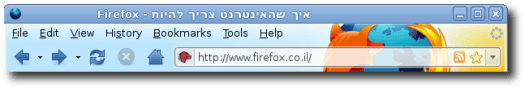 Firefox With Personas Background Changer