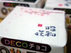 DECO-CHOCO