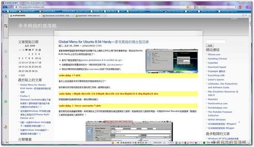 ff3t006.jpg
