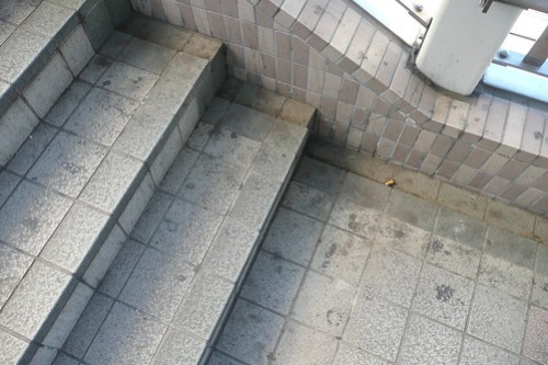 Miyahara Station