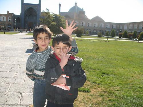 Afghani children in Iran