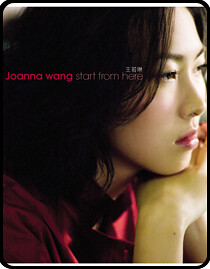website-joannawangFED08[1]
