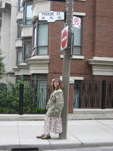 Phoebe Street