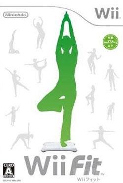 WiiFit cover