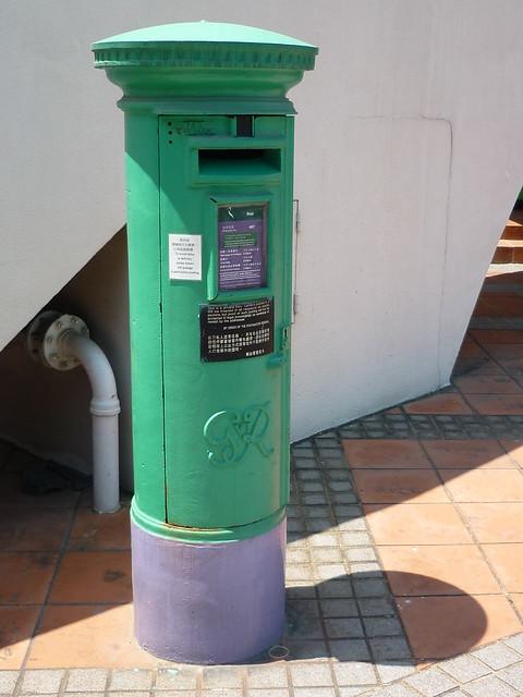 P1060755