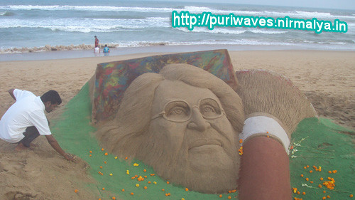Sand Art Tribute to Celebrated Indian artist MF Husain
