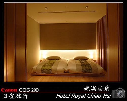Hotel Royal Chiao Hsi_2007_1227_162031.jpg