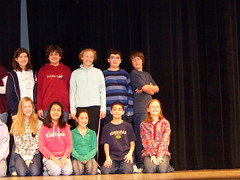 Middle School Theater Program (Saline)