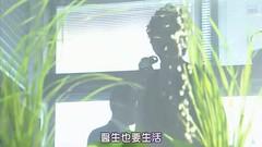 [SUBPIG][Iryu 2 ep02][(025313)05-09-02]