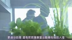 [SUBPIG][Iryu 2 ep02][(025746)05-09-53]