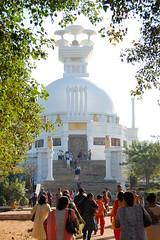 Dhaulagiri (Dhauli) Stupa