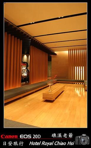 Hotel Royal Chiao Hsi_2007_1227_180923.jpg