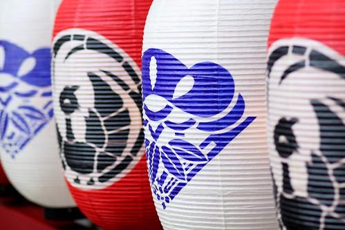 Lanterns, Tokyo Kabukiza